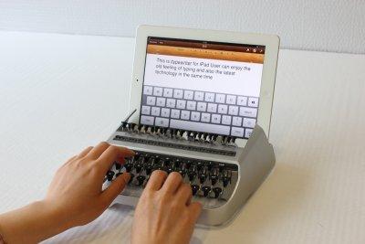 Gadget Paling Unik, Kolaborasi Jadul dan Modern