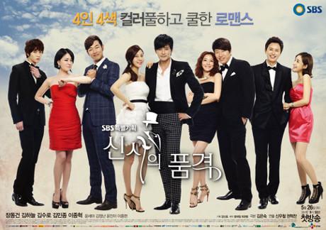 Serba 75 7 Drama Korea Terbaik Tahun 2012