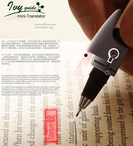 http://images.detik.com/content/2013/01/29/511/translatorpen460.jpg