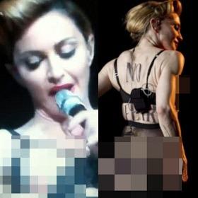 5 aksi panggung paling memalukan [lensaglobe.blogspot.com]