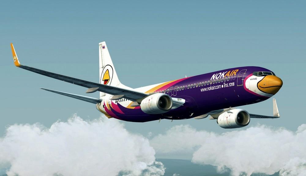 Maskapai Dengan Pesawat Paling Warna-Warni Sedunia