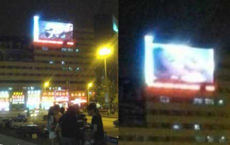 http://images.detik.com/content/2013/07/02/1148/chinapornasiaonedlm.jpg