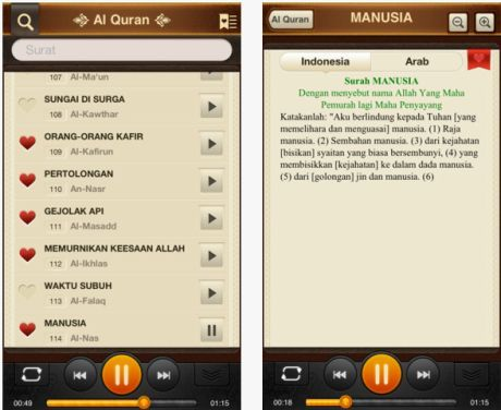Al Quran 114 Surah Audio Dan Teks Bahasa Indonesia Untuk