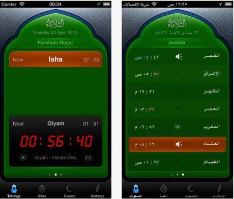 Download IPray Untuk IPhone Kamu
