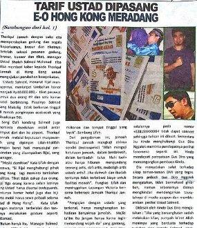 Berita Ustad Solmed di media Indonesia di Hongkong
