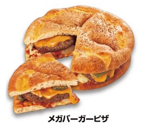 Megaburgerpizza, Kombinasi Burger dan Pizza Ukuran Jumbo Megaburgerpizzadalam