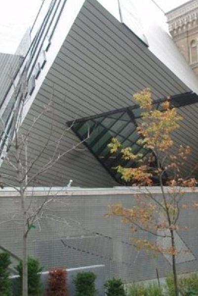 Museum Royal Ontario, Toronto, Kanada