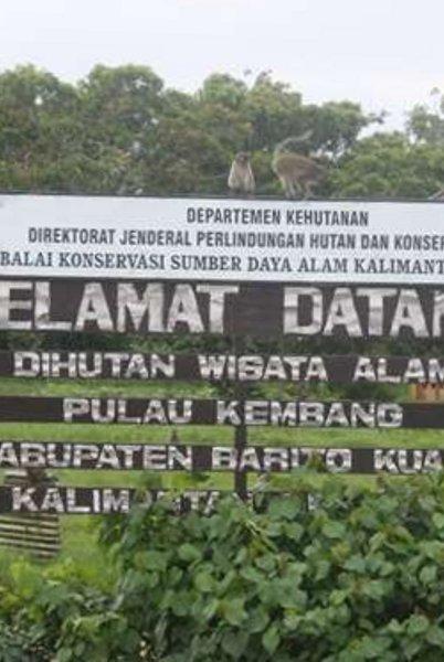 Pulau Kembang, Kalimantan Selatan