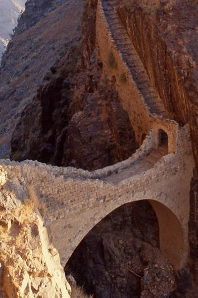 Jembatan batu, Yaman