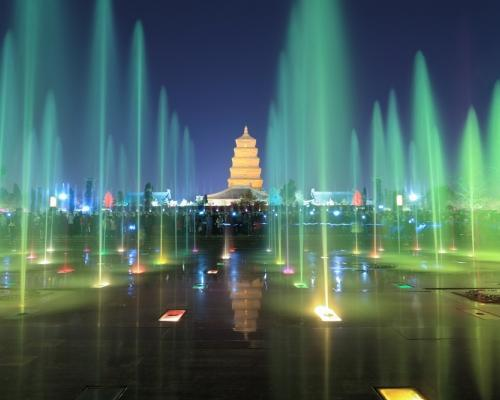 Big Wild Goose Pagoda Fountain
