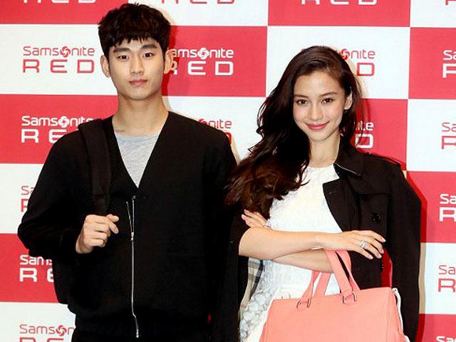 Serasinya Kim Soo Hyun dan Angela Yeung