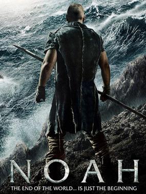 Inget rekord for nya piratfilmen