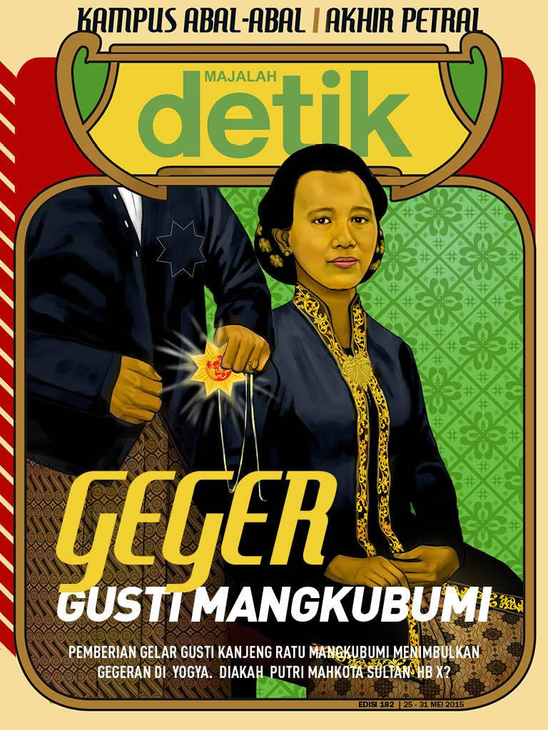 Geger Gusti Mangkubumi