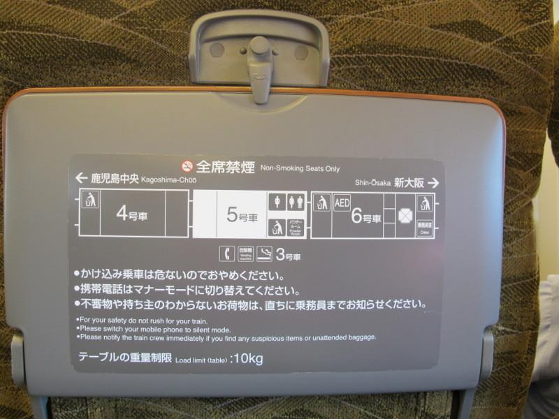 151331_rok3 Jepang Disebut Neraka Para Perokok, Mengapa?