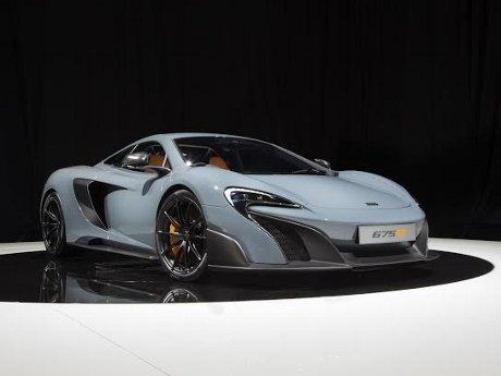 Mobil Super McLaren Ini Habis Terjual