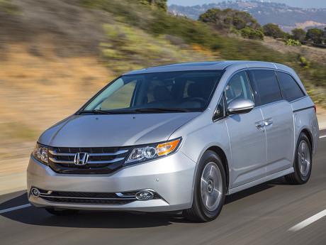 Honda Luncurkan Odyssey Edisi Spesial