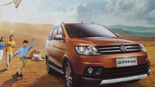 Mobil China Dibuat di RI, Gaikindo: Pasar Indonesia Besar