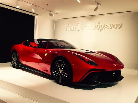 Ingin Mencicipi Sensasi Berkendara Ferrari di Itali? Ini Caranya