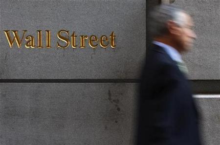 Wall Street Positif Didorong Naiknya Harga Minyak