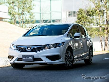 Honda Boyong Mobil Keluarga Jade ke Indonesia?