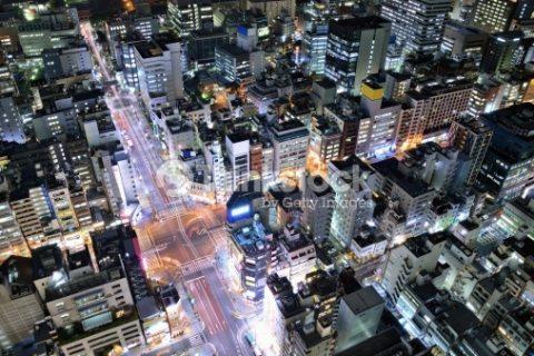 Duh, Ekonomi Jepang Resesi Lagi