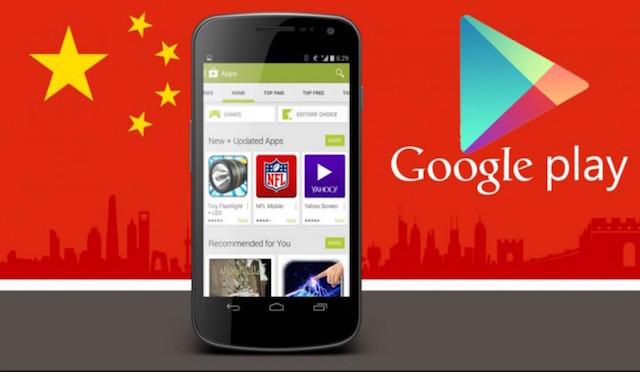 Demi China, Google Rela Sensor Play Store
