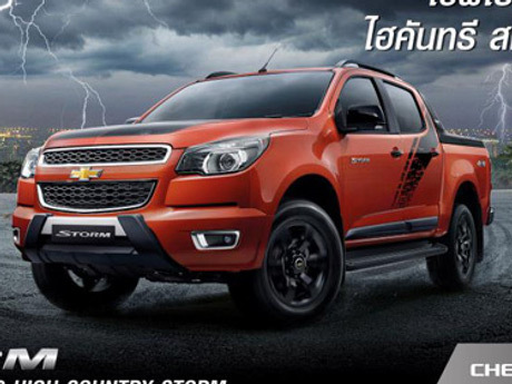 GM Luncurkan varian Tertinggi Pikap Chevrolet Colorado