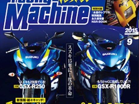 Suzuki Penantang Ninja 250 Dijual di India Mulai Maret 2016