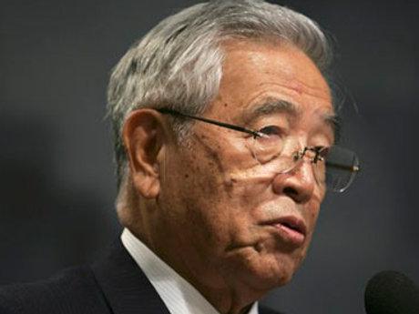 Pemerintah Indonesia Anugerahi Shoichiro Toyoda Bintang Jasa Utama