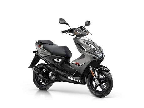 Yamaha Luncurkan Skutik Aerox 125 di Kuartal Pertama 2016
