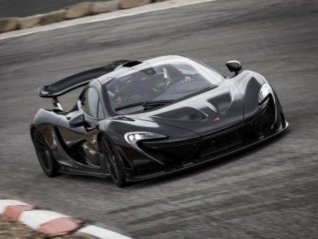 McLaren P1 Edisi Khusus Ini Dibuat Hanya 5 Unit