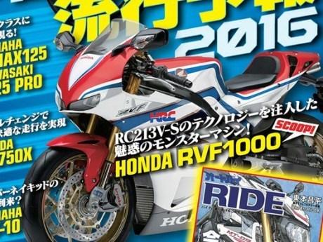 Honda Siapkan Motor Sport RFV1000?