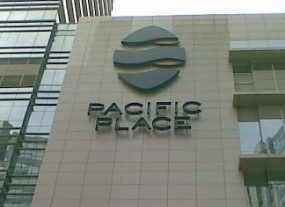 Laki-laki Tewas Gantung Diri di Pacific Place Lantai 33