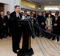 SBY, Belanda, dan RMS