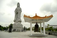 Vihara Avalokites Vara