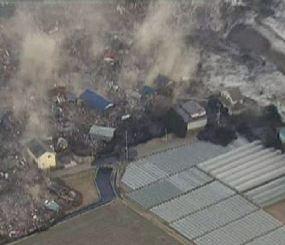 Mengapa Tsunami di Jepang Berwarna Hitam Pekat?