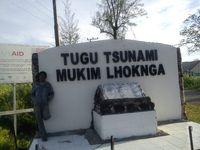 Tugu Tsunami Mukim Lhoknga