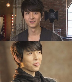 Song Joong Ki Punya Pacar?