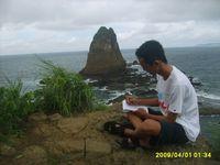 View dari Atas Bukit