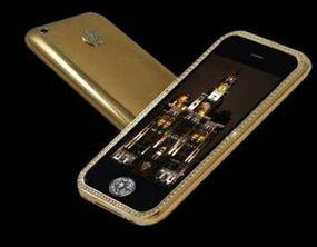 5 Ponsel Paling Mahal di Dunia 1goldstriker-iphone-3gs285
