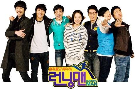 \Running Man\, Variety Show Paling Populer di Korea