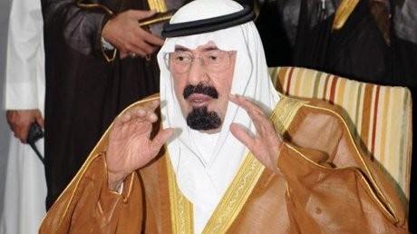 Raja Arab Saudi Dirawat di ICU