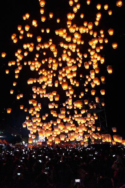 Pingxi Sky Lantern Festival
