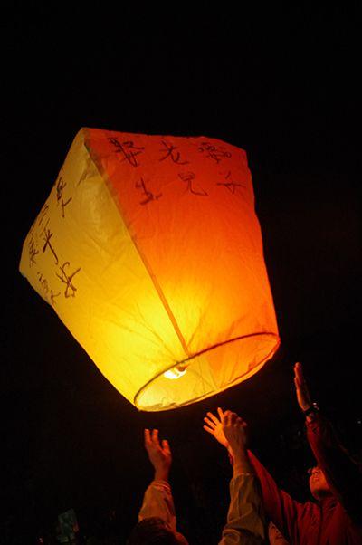 Lanterns Sky juga dikenal sebagai alat komunikasi saat jaman perang