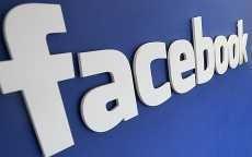 Penusukan Dosen UGM Diduga Berawal dari Konsultasi Agama di Facebook