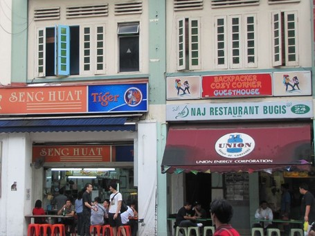 8 Penginapan Murah di Singapura