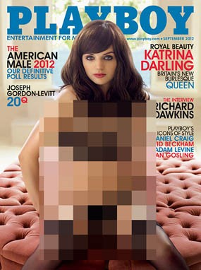 Sepupu Kate Middleton Pose Bugil di Playboy