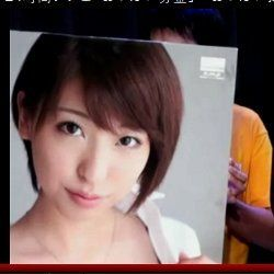 Kampanye Anti AIDS, Puluhan Bintang Porno Jepang Gelar Aksi \Mesum\