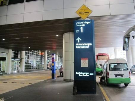 Melongok Bandara Internasional Kuala Lumpur