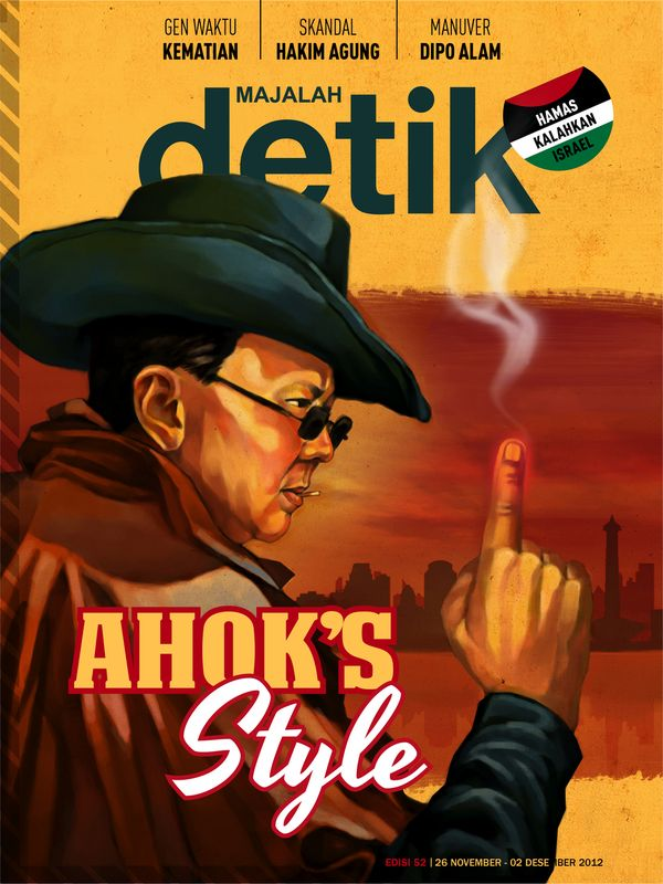 Ahok\s Style